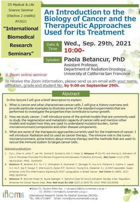 [Sep. 29] D5 Medical & Life Science Seminar-Dr. Paola Betancur