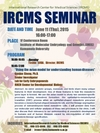 "June 11, The 5th IRCMS Seminar, ""Using the avian model for understanding human diseases"""