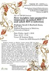 "[April 1] The 14th IRCMS Seminar, ""New insights into protective immunity in infant HIV-1 and adult HIV-2 infection""."
