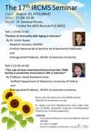 The 17th IRCMS Seminar