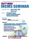"June 12, the 6th Ad Hoc IRCMS Seminar ""Layered immune theory- Stem cell independent lymphopoiesis in the mouse embryo"""