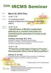 35th IRCMS Seminar