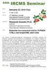 [January 22]44th IRCMS Seminar