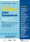 [Jan 25]The 2nd KU-KAIST Joint Symposium