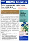 [Dec.25] 70th IRCMS seminar