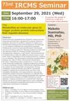 [Sep. 29] 73rd IRCMS seminar