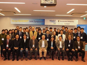 2nd KU-KAIST Joint Symposium